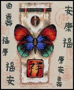 Изображение Бабочка востока (Oriental Butterfly)