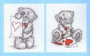 Изображение Сердце для тебя и открытка для тебя (Heart for you&card for you)
