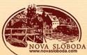 Изображение для производителя NOVA SLOBODA