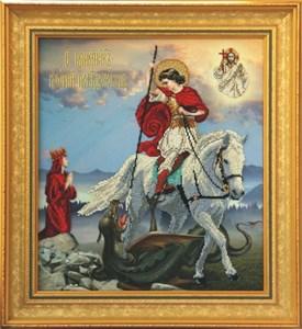 Изображение Св. Георгий Победоносец