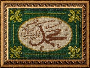 Изображение Мухаммад - пророк Аллаха