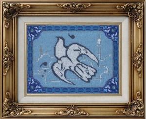 Изображение Священный голубь Ислама