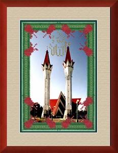 Изображение Ляля-Тюльпан Мечеть медресе в Уфе