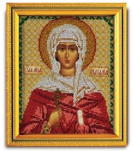Изображение Икона Святая Наталья