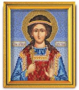 Изображение Икона Святая Христина