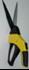 Изображение Ножницы газонные. Длина лезвий 15см