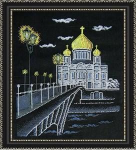 Изображение Храм Христа Спасителя