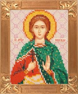 Изображение Икона Святая Надежда