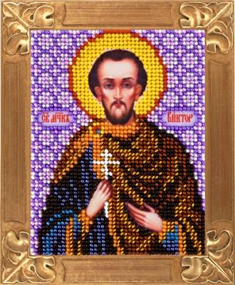 Изображение Икона Святой Виктор