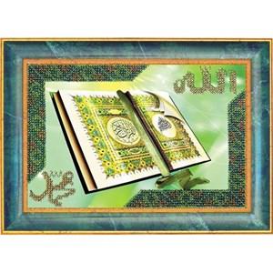 Изображение Коран-ниспоспосланный Аллахом Пророку