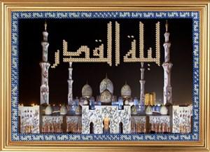 Изображение Белая мечеть шейха Зайда в Абу