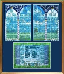 Изображение 99 имен Аллаха