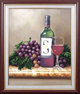 Изображение Молодое вино