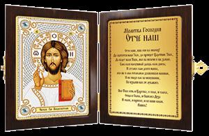 Изображение Икона Христос Спаситель