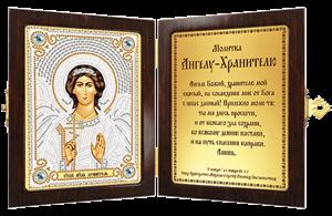 Изображение Икона Ангел Хранитель