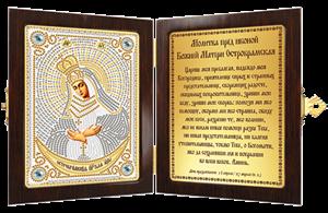 Изображение Икона Богородица Остробрамская