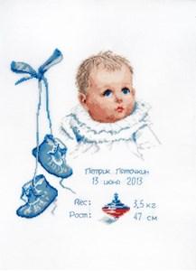 Изображение Малыш