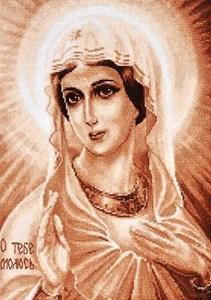 Изображение Богородица