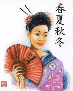 Изображение Китаянка (Chinese woman - small)
