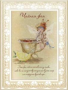 Изображение Чайная фея