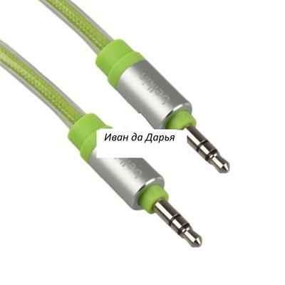Изображение AUX кабель Belkin плетеный зеленый