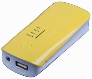 Изображение Внешний АКБ LP с фонариком желтый
