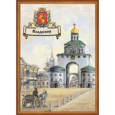 Изображение Города России. Владимир