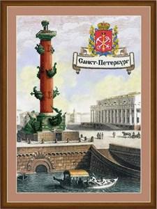 Изображение Города России. Санкт-Петербург