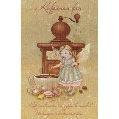 Изображение Кофейная фея