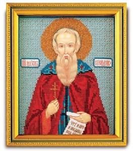Изображение Икона Святой Максим