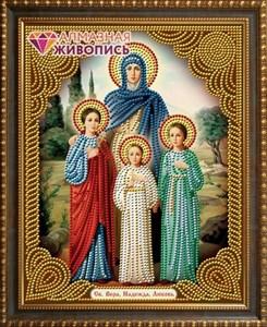 Изображение Икона Вера, Надежда, Любовь