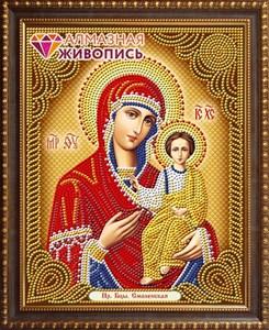 Изображение Икона Божией Матери
