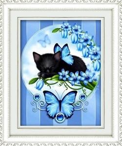 Изображение Голубые мечты