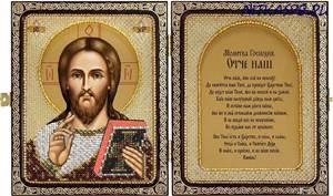 Изображение Христос Спаситель