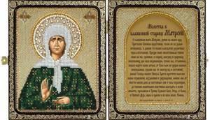 Изображение Святая Православная старица Матрона Московская