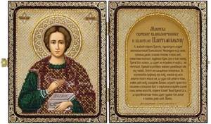Изображение Святой Великомученик и Целитель Пантелеймон