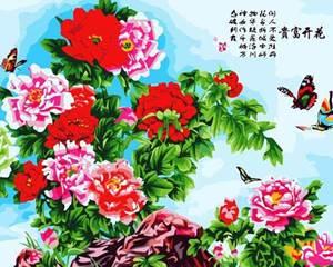 Изображение Цветы