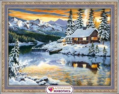 Изображение Зимний дворик у реки