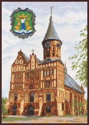 Изображение Кёнигсбергский кафедральный собор, Калининград