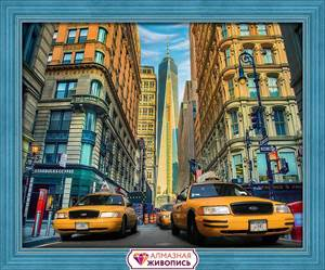 Изображение Такси Нью-Йорка