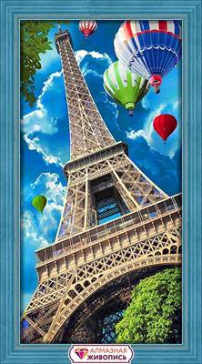 Изображение Небо над Парижем