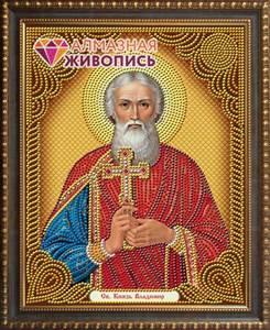 Изображение Икона Князь Владимир