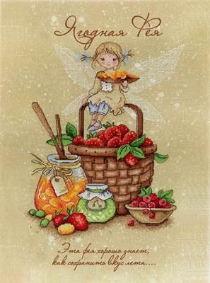 Изображение Ягодная фея