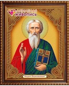 Изображение Икона Андрей Первозванный