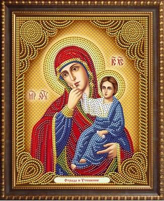 Изображение Икона Отрада и Утешение