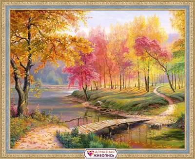 Изображение Осень в старом парке