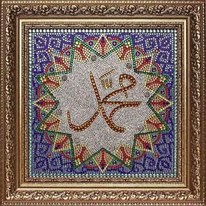 Изображение Мухаммед - пророк Аллаха