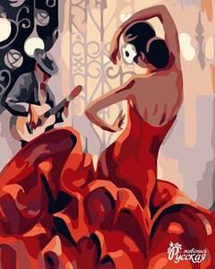 Изображение Страстный танец