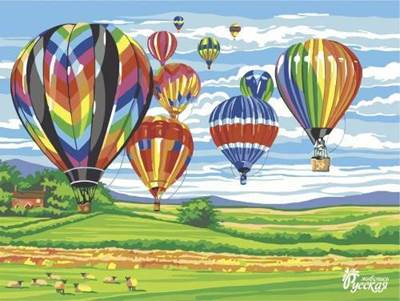 Изображение Воздушные шар