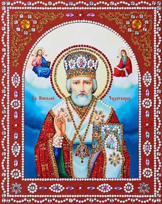 Изображение Святой Николай Чудотворец